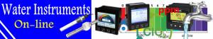Online Water Meters